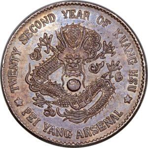 Chihli_dolar_1896_1
