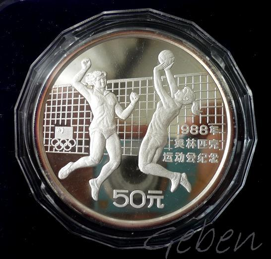 50 Yuan 1988 Volleyball - Vzácná