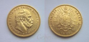 20 Mark 1873 B Wilhelm I.