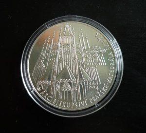 200 Kč 1994 Katedrále sv. Víta b.k.