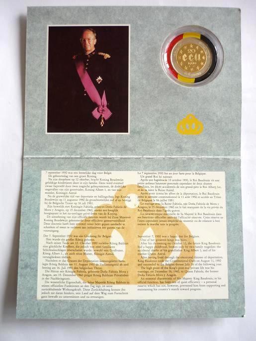 20 Ecu 1990 Královské výročí