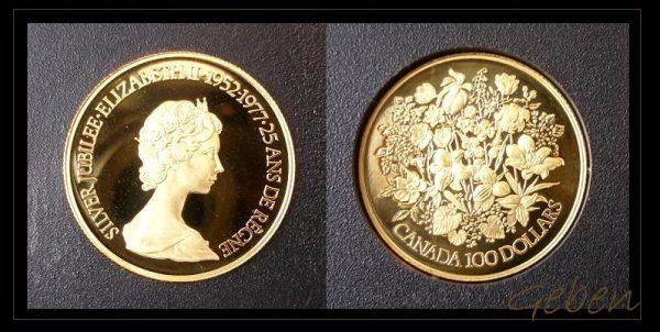 Canada 100 Dollars 25. výročí vlády Elizabeth II.