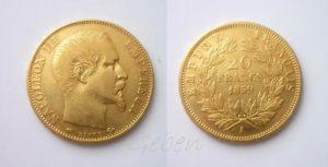 20 Frank 1859 A NAPOLEON III.