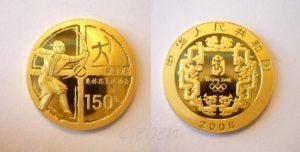 150 Juan 2008 OH Peking Lukostřelba