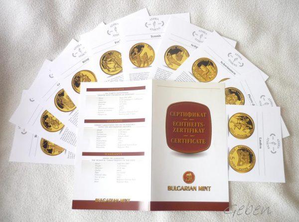 5 LEVA Kompletní sbírka ATHENS