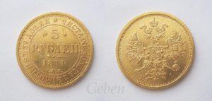 5 Rubl 1874 Alexandr II.