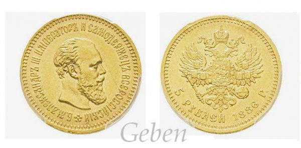5 RUBL 1886 Alexandr III. varianta