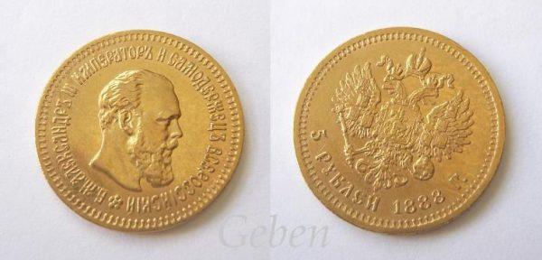 5 RUBL 1888 Alexandr III.