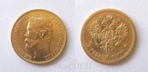 5 Rubl 1900 varianta 2