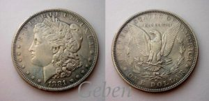 Morgan Dollar 1881 S