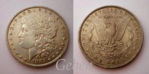 Morgan Dollar 1885