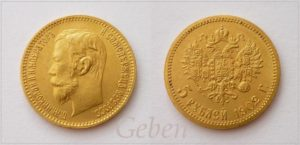5 RUBL 1902 Mikuláš II.