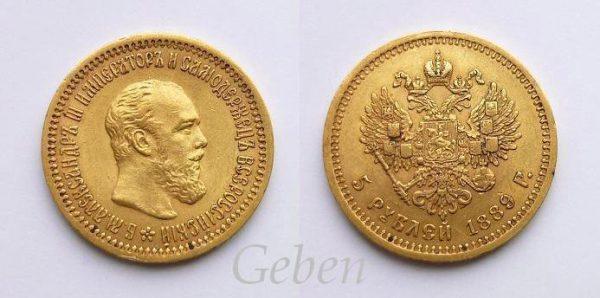 5 RUBL 1889 Alexandr III.