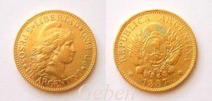 5 Pesos UN ARGENTINOS 1887