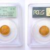 10 Marka 1872 A - MS 65