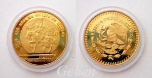 250 Pesos Mexico '86 ! FOTBAL 8,64 g