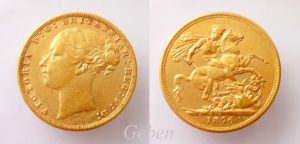 Sovereign 1876 Melbourne Victoria