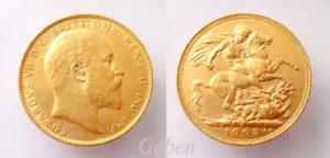 Sovereign 1905 P - EDWARD