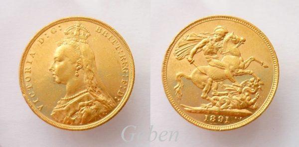 Sovereign 1891 Victoria