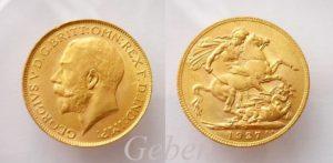 Full Sovereign 1927 SA George V.