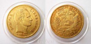 5 Venezolanos 1875 !
