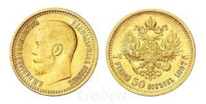 7,5 RUBL 1897 Mikuláš II. АГ