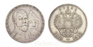 Rubl 1913 Mikuláš II. - 300 Let Romanovců