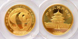 100 Yuan 1984 - 1 Oz PCGS MS68