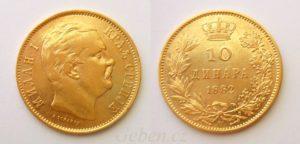 10 Dinara 1882 Milan Obrenovic