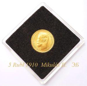 """5 RUBL 1910 Mikuláš II. Vzácný """"R"""""""