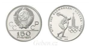 150 Rubl Pt 1978 Diskobolos