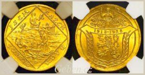 2 Dukát 1928 sv. Prokop / sv. Václav - Jsem ražen z českého kovu NGC
