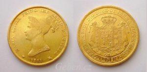 40 Lira 1815 - Maria Luigia