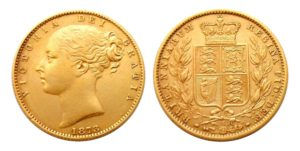 Sovereign 1873 Sy Victoria - Young Head