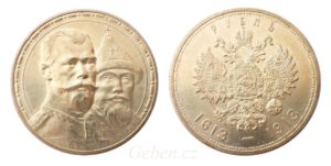Rubl 1913 Mikuláš II. 300 Let Romanovců - Nádherný