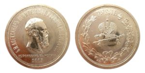 Rubl 1883 Alexandr III. Korunovační - Vzácný a nádherný