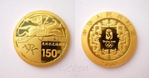 150 Yuan 2008 OH Peking Jezdectví
