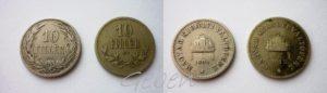 10 Filler 1894, 1915