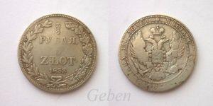 3/4 RUBL - 5 Złotych 1833