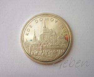 KDE DOMOV MŮJ - 1995 Plzeň