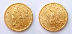 5 dollars 1899 Liberty