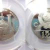 150 Rubl 1979 Wrestlers OH Moskva PR70-DCAM !