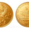 Nádherný 100 Rubl 1978 - 1/2 Oz ! TOP stav