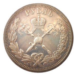 Rubl 1896 Mikuláš II. Korunovační