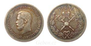 Rubl 1896 Mikuláš II. Korunovační - Vzácný a nádherný