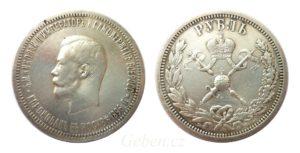 Rubl 1896 Mikuláš II. Korunovační - Vzácný